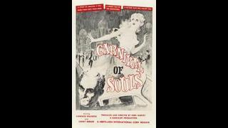 El carnaval de las almas