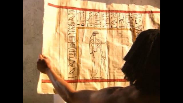 Egipto: libro de los muertos